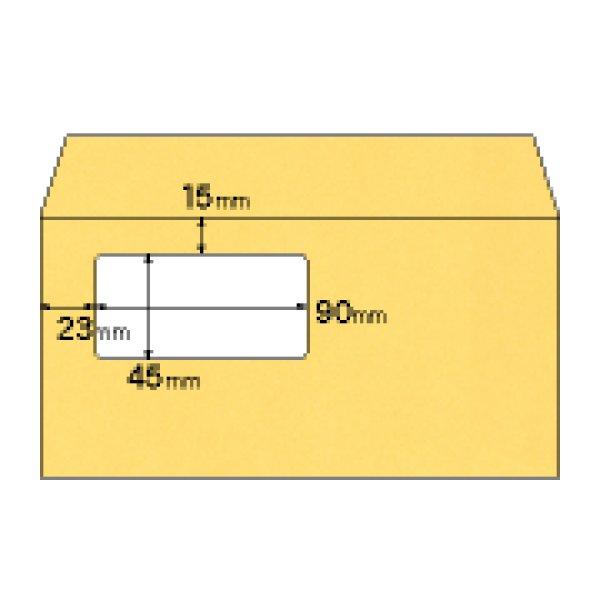 画像1: MF11窓つき封筒 A4三ツ折用/オレンジ(橙色)ヒサゴ(hisago)窓あき封筒 (1)