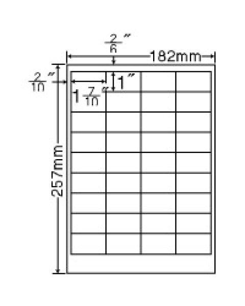 画像1: ナナワード カッティングシート 4面x9面  (1)