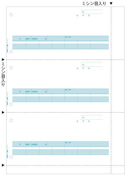 画像1: GB1218合計請求書 B4タテ 3面 ヒサゴ(hisago)サプライ用紙伝票 (1)