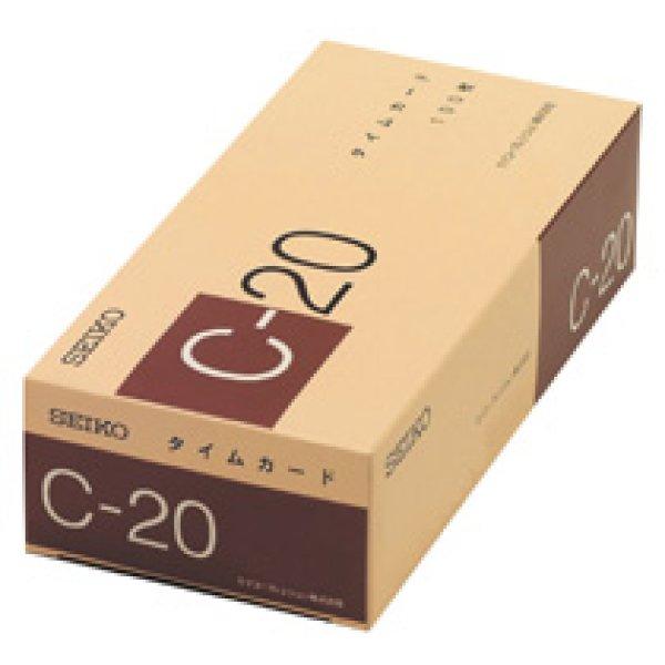 画像1: セイコーCA-C-20タイムカード(20日締、日付印字あり)100枚入りx2セット (1)