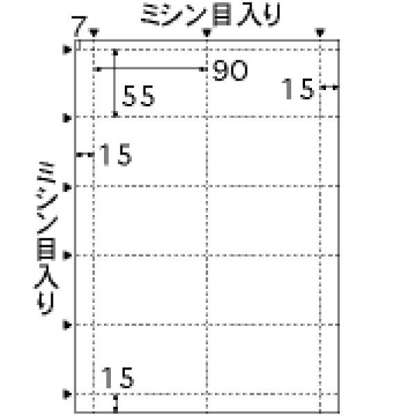 画像1: LP11Nカラーレーザプリンタ専用名刺・カード 10面ヒサゴ(hisago)カード (1)