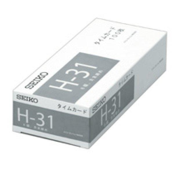 画像1: セイコープレシジョンCA-H31タイムカード 100枚入りx2セット (1)