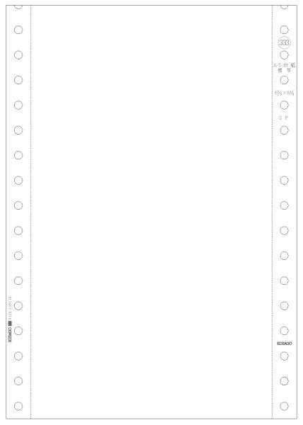 画像1: GB333トックフォーム A5タテ 白紙 2Pヒサゴ(hisago)サプライ用紙伝票 (1)