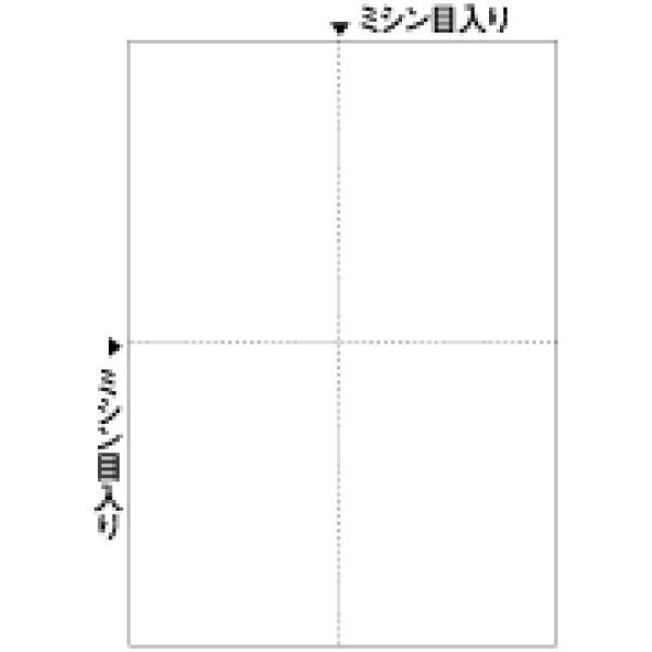 画像1: BP2006Zマルチプリンタ帳票 A4 白紙 4面ヒサゴ(hisago)サプライ用紙伝票 (1)