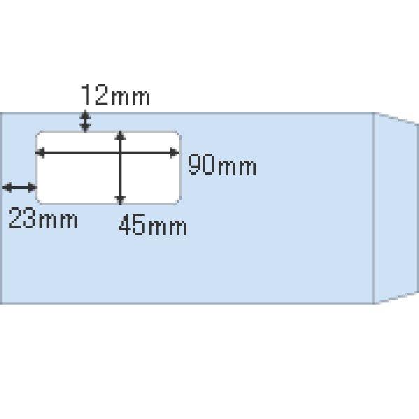 画像1: MF41窓つき封筒長形3号ヒサゴ(hisago)アクア(青)x2セット (1)