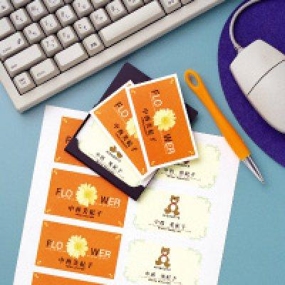 画像1: LP11Nカラーレーザプリンタ専用名刺・カード 10面ヒサゴ(hisago)カード