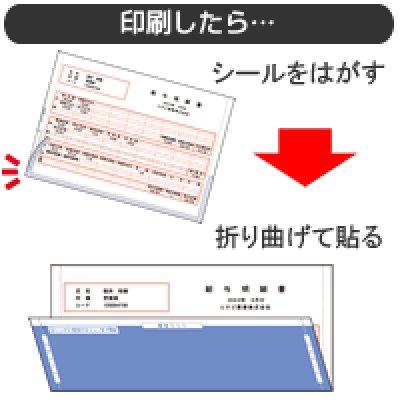 画像1: GB1172T給与明細書(密封式)A4タテ2面ヒサゴ(hisago)サプライ用紙伝票