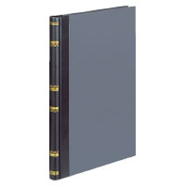 画像1: チ-206帳簿 補助帳B5 200頁コクヨ(kokuyo)手書き経理関係帳簿 (1)