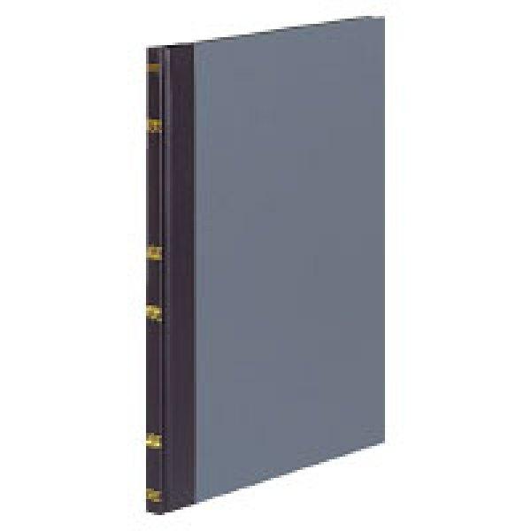 画像1: チ-106帳簿補助帳B5 100頁コクヨ(kokuyo)手書き経理関係帳簿 (1)
