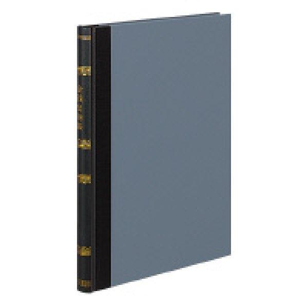 画像1: チ-201帳簿 金銭出納帳科目なしB5 200頁コクヨ(kokuyo)手書き経理関係帳簿 (1)