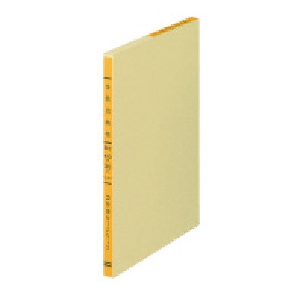 画像1: リ-301一色刷りルーズリーフ金銭出納帳(科目なし)B5 26穴 100枚コクヨ(kokuyo)手書き経理関係帳簿x2冊 (1)