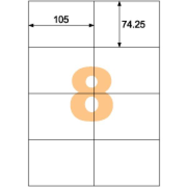 画像1: ELM014エコノミーラベル 8面 余白なし (1)
