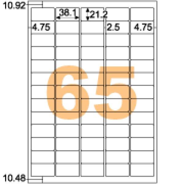 画像1: ELM023 ヒサゴエコノミーラベル65面 (1)