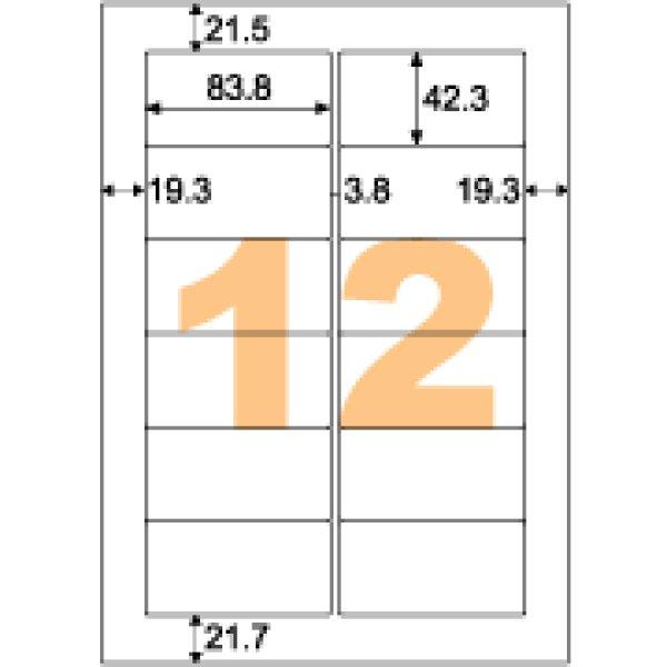 画像1: ELM017エコノミーラベル 12面 ヒサゴタックシール (1)