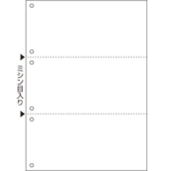 画像1: BPC2005マルチプリンタ帳票 複写タイプ A4 ノーカーボン 白紙 3面 6穴 (1)