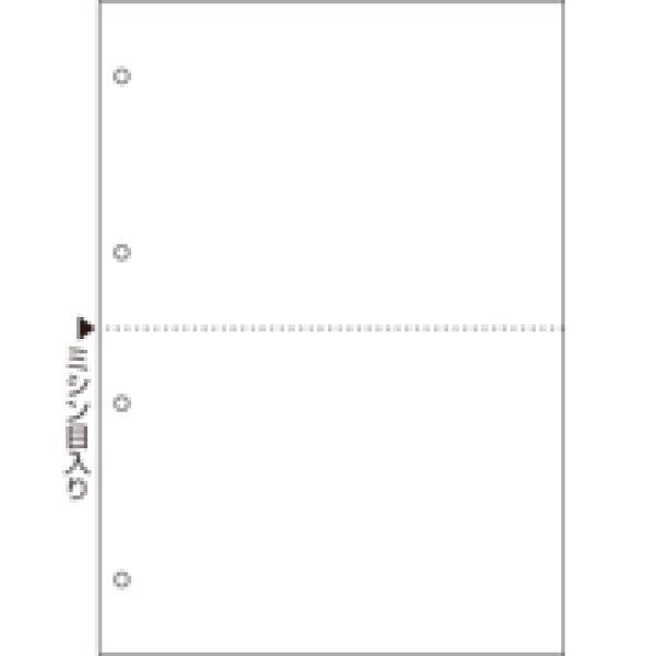 画像1: BPC2003マルチプリンタ帳票 複写タイプ A4 ノーカーボン 白紙 2面 4穴 (1)