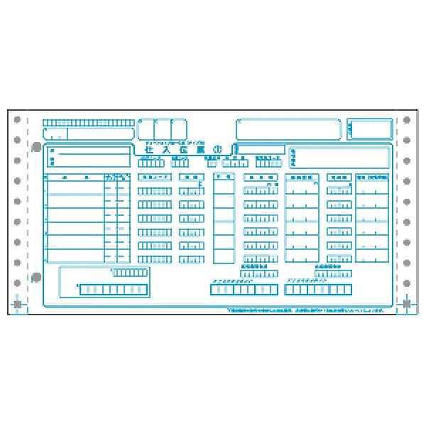 画像1: BN-T102チェーンストア伝票I型サンワサプライ用紙伝票 (1)