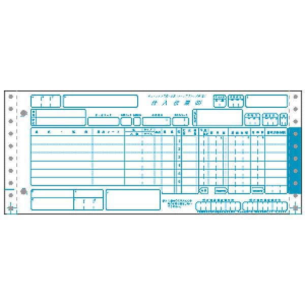画像1: BN-T104チェーンストア統一伝票サンワサプライ用紙伝票 (1)