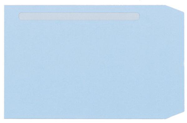 画像1: 333125 給与明細書ページプリンタ用紙専用窓付封筒 (1)
