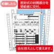 画像3: OP386MCK     所得税源泉徴収票 受給者交付用 密封式 (3)