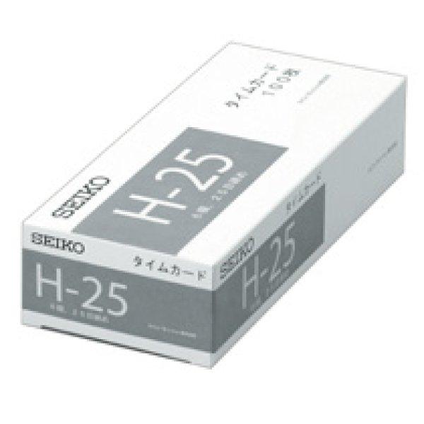 画像1: セイコーCA-H25タイムカード(25日締、片面6欄)100枚入りx2セット (1)