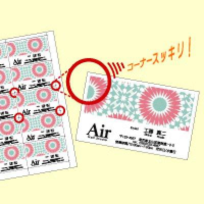 画像1: BX05ビジネス名刺10面/ホワイト ヒサゴ(hisago)カード用紙伝票