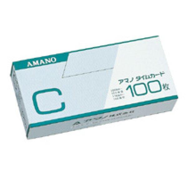 画像1: アマノ(amano)標準タイムカードCカード(25日締or10日締 片面4欄)100枚入りx2セット (1)