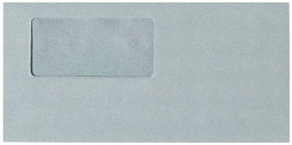 画像1: 窓付き封筒グレー名入れ封筒1,000枚 (1)