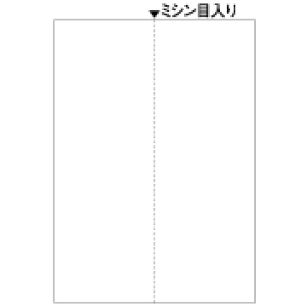 画像1: BP2073マルチプリンタ帳票 A4 白紙タテ 2面x4冊ヒサゴ(hisago)サプライ用紙伝票 (1)