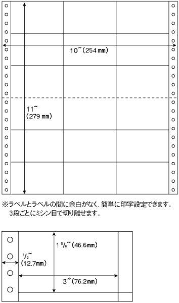 画像1: SB137ドットプリンタ用ラベル タック18面ヒサゴ(hisago)タックシール (1)