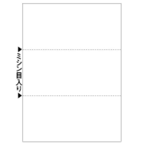 画像1: BP2074マルチプリンタ帳票 B5 白紙 3面x3冊ヒサゴ(hisago)サプライ用紙伝票 (1)