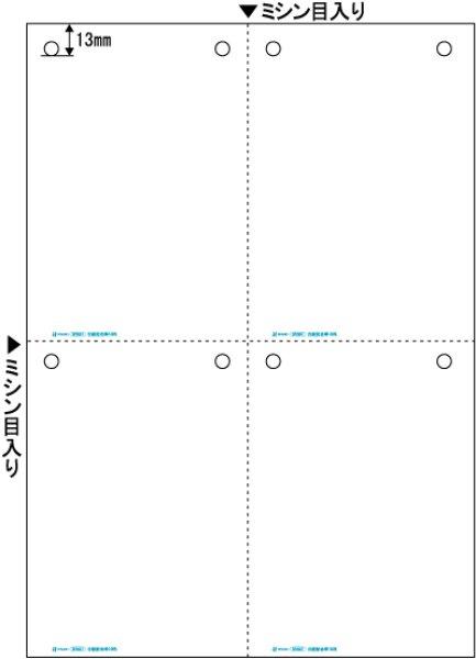 画像1: BP2007マルチプリンタ帳票 A4 白紙 4面 8穴X3冊ヒサゴ(hisago)サプライ用紙伝票 (1)