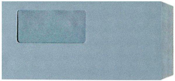 画像1: 333111N窓付封筒長3 弥生販売専用伝票名入れ1,000枚 (1)