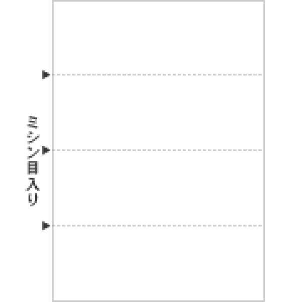 画像1: BP2106マルチプリンタ帳票白紙A4ヨコ4面x4冊ヒサゴ(hisago)サプライ用紙伝票 (1)