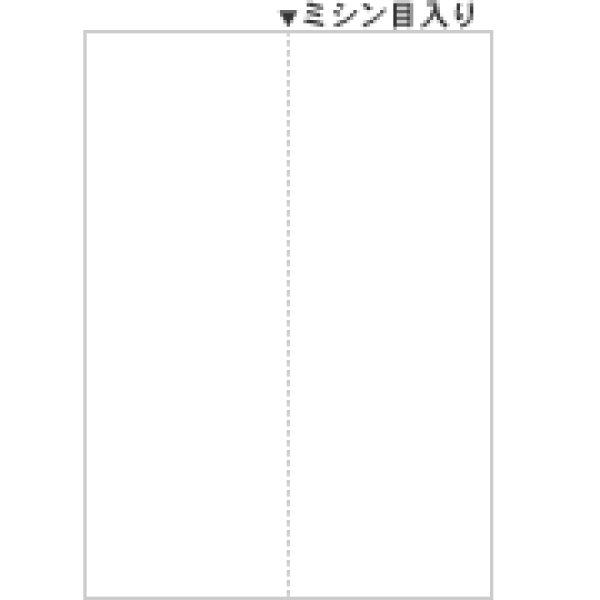 画像1: BP2091マルチプリンタ帳票B5白紙タテ2面x3冊ヒサゴ(hisago)伝票 (1)