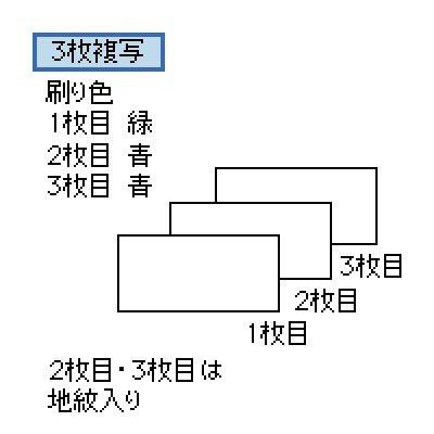 画像1: GB495給与明封筒 ヒサゴ(hisago)ドットプリンター用サプライ用紙伝票