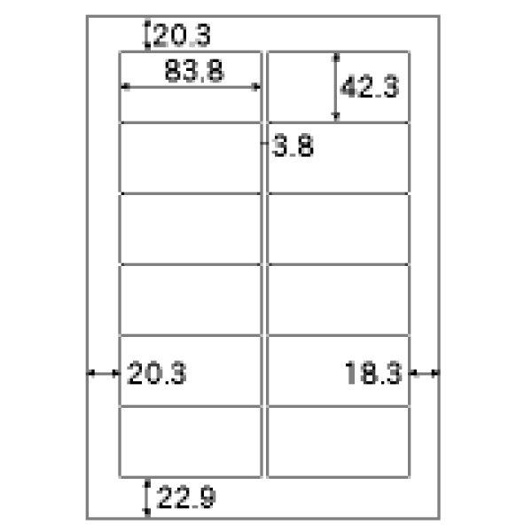 画像1: GB961A4タックシール 12面 角丸ーヒサゴ(hisago)ラベルサプライ用紙伝票ー (1)