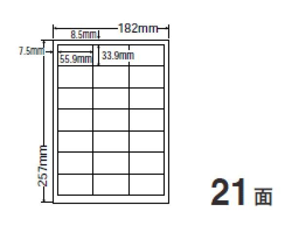 画像1: ナナワード マルチタイプ 3面x9面=21面  (1)