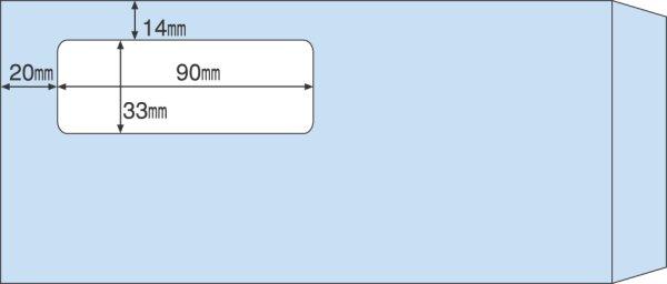 画像1: MF34T窓つき封筒(給与明細書用/GB1150・BP1203専用)ヒサゴ(hisao)給料封筒 (1)