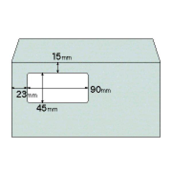 画像1: MF15窓つき封筒 A4三ツ折用/メタル(灰)ヒサゴ(hisago)窓あき封筒 (1)