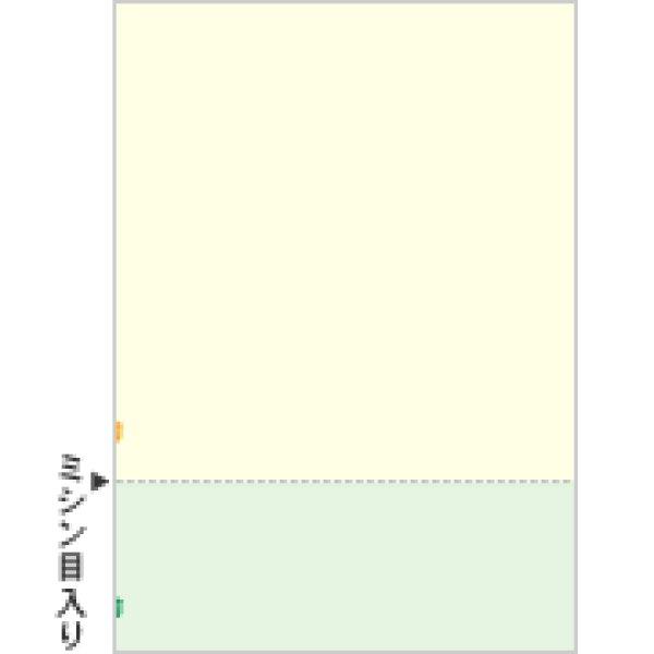 画像1: BP2098マルチプリンタ帳票A4白紙2面折ミシン入x4冊ヒサゴ(hisago)伝票 (1)
