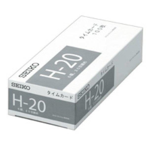 画像1: セイコープレシジョンCA-H20タイムカード QRシリーズ 100枚入りx2セット (1)