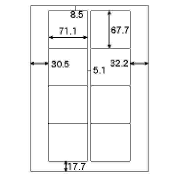 """画像1: ヒサゴ・GB1974・3.5""""FD・MOラベル A4タック8面 (1)"""
