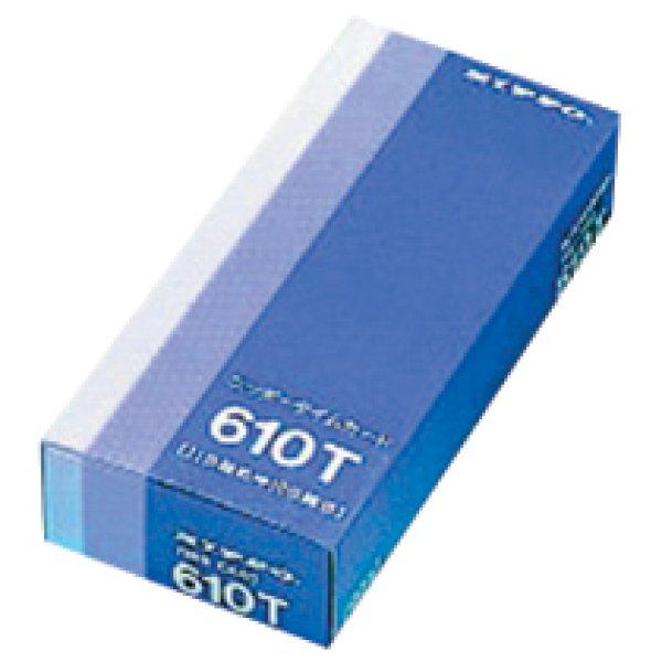 画像1: 610TNIPPO(ニッポー)タイムカード(10日締め用) 100枚入りx2セット (1)