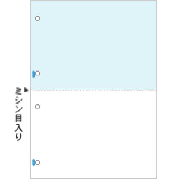 画像1: BP2090マルチプリンタ帳票B5ブルー2面4穴x3冊ヒサゴ(hisago)伝票 (1)
