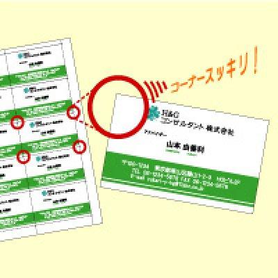 画像1: BX06ビジネス名刺10面/ホワイト 厚みしっかりヒサゴ(hisago)カードサプライ用紙伝票