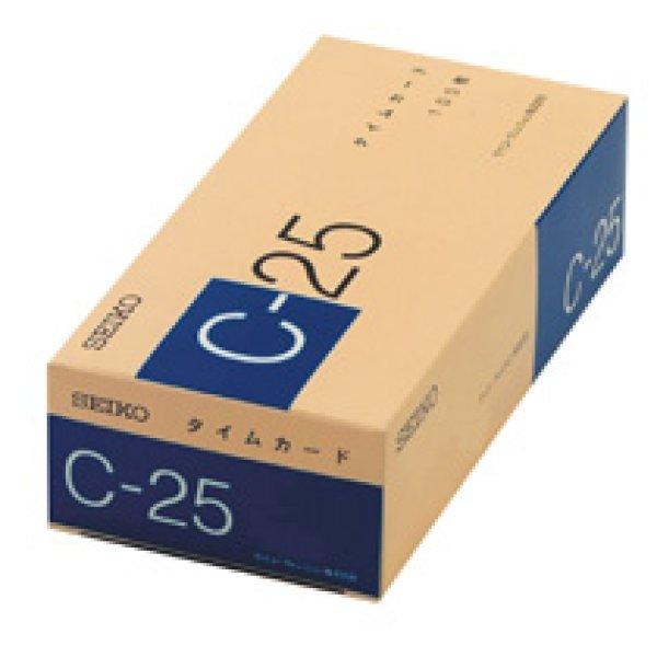 画像1: セイコーCA-C-25タイムカード(25日締、日付印字あり)100枚入りx2セット (1)