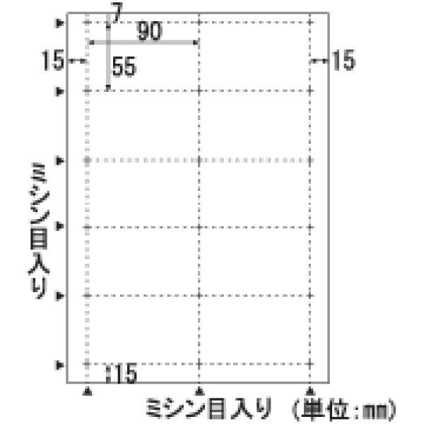 画像1: BX05ビジネス名刺10面/ホワイト ヒサゴ(hisago)カード用紙伝票 (1)
