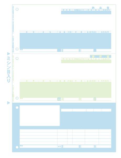 画像1: BP0201ベストプライス版売上伝票ヒサゴ(hisago)サプライ用紙伝票 (1)