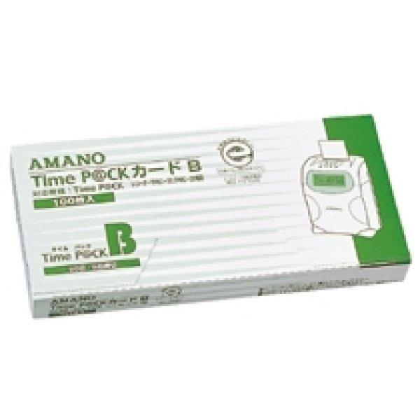 画像1: アマノ(amano)タイムパックカードB(20日締or5日締 片面6欄)100枚入りx2セット (1)